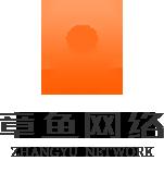 章鱼网络营销网站建设